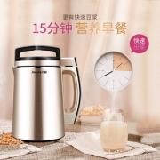Joyoung 九阳 DJ13B-D76SG 智能双预约破壁免滤豆浆机