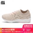 ASICS 亚瑟士 GEL-KAYANO Trainer Knit 女款 297元包邮¥574
