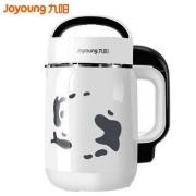 Joyoung 九阳 DJ12E-D61 全自动豆浆机 1.2L
