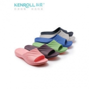 Kenroll 科柔 防滑拖鞋 39元包邮(79-40)