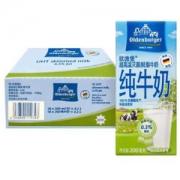 Oldenburger 欧德堡 脱脂纯牛奶 200ml*16盒 *3件107元包邮(需用券)