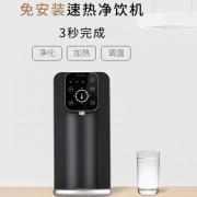 【白菜价】 博乐宝台式净水器家用直饮RO反渗透¥1549