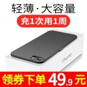 超薄苹果全系列 背夹充电宝 券后¥39.9
