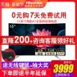 Hisense 海信 HZ55E6AC 曲面 4K 液晶电视 3799元包邮(需用券)¥3799