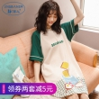 纯棉短袖宽松中长款睡裙 券后¥36¥36