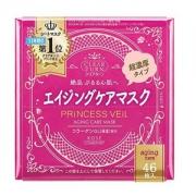 Kose 高丝 日本产 Clear Turn 公主面纱护理面膜46片 Prime会员凑单免费直邮含税到手89元