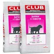 ROYAL CANIN 皇家 A3 优选幼犬粮 8kg*2包 +凑单品
