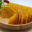 馋香斋 湖南农家自制手工红薯片250g*2袋14.8元包邮(需领券)