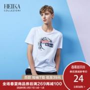 ¥19 海一家 2019夏季新品个性字母印花短袖T恤¥19