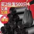 恒澍 家用手提加厚垃圾袋100只 券后¥8.8¥9
