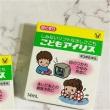 大正制药人工泪液婴幼儿童宝宝滴眼药水液 14ml低价494日元(约¥30)