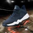 PEAK 匹克 DA830041 男式网面篮球鞋136元