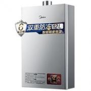 Midea 美的 JSQ22-12HWF 燃气热水器 1049元包邮