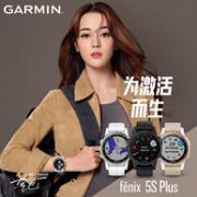 迪丽热巴同款,Garmin 佳明 fenix5S Plus 国行中文版 运动腕表3940元(京东5260元)