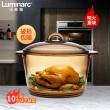 Luminarc 乐美雅 微晶玻璃 琥珀锅 1.5L 129元包邮¥119