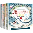 《魔法识字书》有声注音版 全6册 券后14.8元包邮¥15