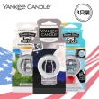 yankee candle扬基进口液体汽车香水香薰3只量贩装 89元¥89