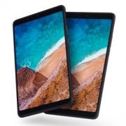 MI 小米平板4 8英寸 LTE版平板电脑 4GB+64GB 黑色 1449元包邮1449元包邮