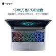 THUNDEROBOT 雷神 911ST旗舰版 15.6英寸吃鸡游戏笔记本(I7-8750H、8GB、1TB+128GB、GTX1050Ti 4G) 6284元包邮(需用券)6284元包邮(需用券)