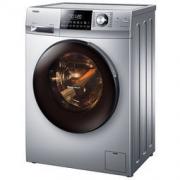 Haier 海尔 EG9014HBDX59SU1 9公斤 洗烘一体 滚筒洗衣机 4699元包邮(满减)