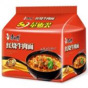 KSF 康师傅 经典系列 红烧牛肉  五连包 10.9元10.9元