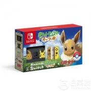 Nintendo 任天堂 Switch NS游戏机 精灵宝可梦限量版 伊布版