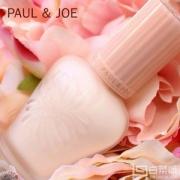明星产品,Paul & Joe 搪瓷高效保湿调色妆前隔离霜30ml 新低£14.4