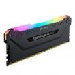CORSAIR 美商海盗船 复仇者RGB PRO DDR4 3000 8GB 台式机内存439元包邮