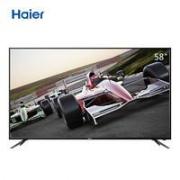 Haier 海尔 LU58F31N 58英寸4K 液晶电视