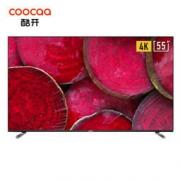 coocaa 酷开 55K6D 55英寸4K 液晶电视 2588元包邮2588元包邮