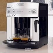DeLonghi 德龙 ESAM3200.S 全自动意式咖啡机