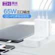 ZMI 紫米 HA832 65W快充版 充电器 104元包邮¥104
