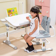 easy life 生活诚品 AU800 儿童学习桌椅套装  872元包邮