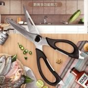 Royalty line 瑞士 罗娅 家用厨房剪刀  RL-SC00