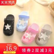 ¥13.9 MAALVNIOE 麻旅 儿童凉拖鞋 洞洞鞋¥14