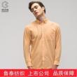 ¥58 鲁泰佰杰斯男士纯棉时尚工装衬衫男长袖牛津纺学生商务休闲衬衣潮¥58