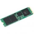 PLEXTOR 浦科特 M9PeGN M.2 NVMe 固态硬盘 512GB689元包邮(需用券)