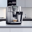 De'Longhi 德龙 ESAM4500 全自动咖啡机 Prime会员免费直邮含税到手3775.63元