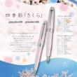 Sailor 写乐 四季彩系列 Procolor500 钢笔 细尖樱花粉 Prime会员免费直邮含税到手新低251.17元