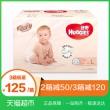 88VIP:HUGGIES 好奇 铂金装 婴儿纸尿裤 L 76片 *3件 340.25元包邮(需用券,合113.42元/件)¥164