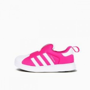 adidas 阿迪达斯 B75622 女童经典鞋