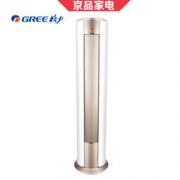 GREE 格力 静享 KFR-50LW/(50555)FNhAd-A3(WIFI)立柜式圆柱空调柜机  2匹 6749元包邮