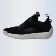 adidas 阿迪达斯 Harden LS 2 Buckle AC7435 男子篮球鞋 479.2元包邮