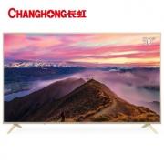 CHANGHONG 长虹 50D2P 50英寸 4K 液晶电视