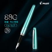 PILOT 百乐 88G 钢笔 F/M尖 多色可选 98.6元包邮(需用券)¥99