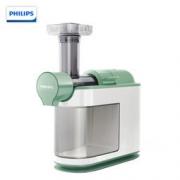 PHILIPS 飞利浦 Viva系列 HR1890/80 原汁机 739元包邮(双重优惠)