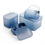 Quail 磨砂收纳盒套装 蓝灰色 4件套  22.9元包邮
