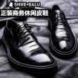 盛威保罗皮鞋头层牛皮鞋 券后¥399¥399