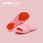 kenroll 科柔 男女 专利防滑拖鞋 适合老人孕妇 39元包邮¥39