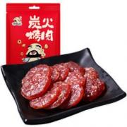 飘零大叔 炭火金钱猪肉脯 138g/袋 *2件 28.2元(2件75折,合14.1元/件)